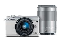 Canon PowerShot SX60 HS, Digitalkamera, 3 Zoll LCD, 24.2 MP, 6000 x 4000 Pixel, SD-SDHC-SDXC, Weiss